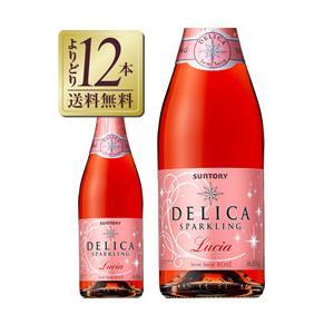 ロゼワイン スペイン サントリー デリカ スパークリング ルシア ロゼ 750ml sparkling wine|felicity-y