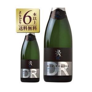 スパークリングワイン スペイン ドン ロメロ カヴァ ブリュット 750ml sparkling wine|felicity-y