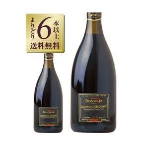 スパークリングワイン イタリア ドネリ ランブルスコ ロッソ アマービレ 750ml sparkling wine felicity-y