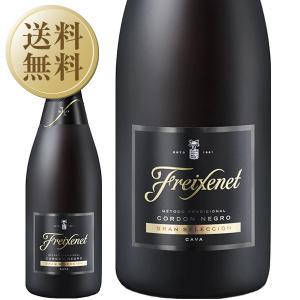 スパークリングワイン スペイン フレシネ コルトン ネグロ ブリュット 並行 1ケース 12本入り 750ml 他商品と同梱不可 包装不可|felicity-y