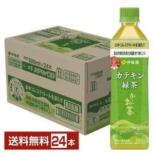 特定保健用食品 伊藤園 2つの働き カテキン緑茶 500 500mlペット 24本 1ケース トクホ...