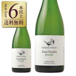 スパークリングワイン 国産 タケダ ワイナリー サン スフル デラウェア 2019 750ml 日本ワイン sparkling wine felicity-y