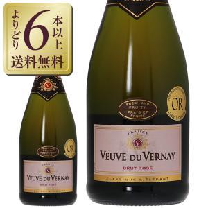 ロゼワイン フランス クリテール ヴーヴ デュ ヴェルネ ロゼ 750ml sparkling wine felicity-y