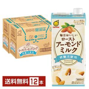 マルサン 毎日おいしい ローストアーモンドミルク 砂糖不使用 1L紙パック 6本×2ケース(12本)...