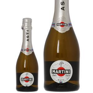 スパークリングワイン イタリア マルティーニ アスティ スプマンテ ハーフ 375ml win