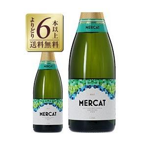 スパークリングワイン スペイン メルカット ブリュット 750ml sparkling wine|felicity-y