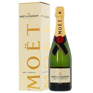 シャンパン フランス シャンパーニュ モエ エ シャンドン ブリュット アンペリアル 並行 箱付 750ml champagne felicity-y