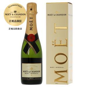 シャンパン フランス シャンパーニュ モエ エ シャンドン ブリュット アンペリアル ハーフ 正規 箱付 375ml champagne|felicity-y
