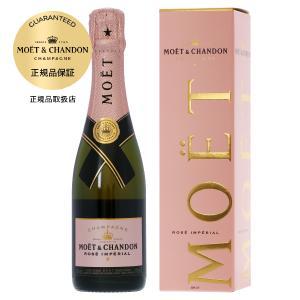 シャンパン フランス シャンパーニュ モエ エ シャンドン ブリュット アンペリアル ロゼ ハーフ 箱付 375ml champagne|felicity-y