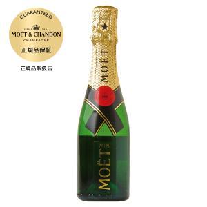 シャンパン フランス シャンパーニュ モエ エ シャンドン ブリュット アンペリアル ピッコロサイズ 200ml champagne|felicity-y