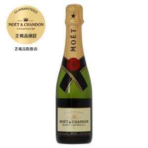 シャンパン フランス シャンパーニュ モエ エ シャンドン ブリュット アンペリアル ハーフ 正規 375ml champagne|felicity-y
