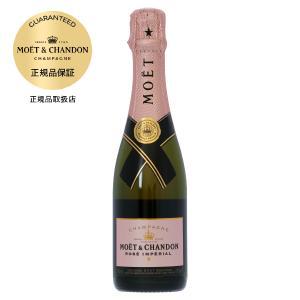シャンパン フランス シャンパーニュ モエ エ シャンドン ブリュット アンペリアル ロゼ ハーフ 正規 375ml  champagne|felicity-y