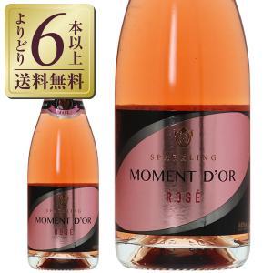 ロゼワイン スペイン サントリー モマンドール ロゼ 750ml sparkling wine|felicity-y