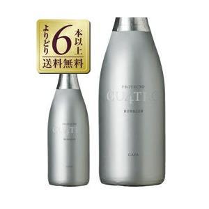 スパークリングワイン スペイン プロジェクト クワトロ カヴァ 750ml sparkling wine|felicity-y