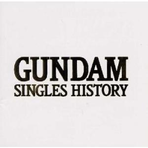 GUNDAM〜SINGLES ガンダム CD