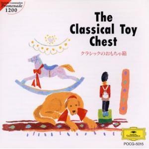 クラシックのおもちゃ箱 / オムニバス (CD)|felista