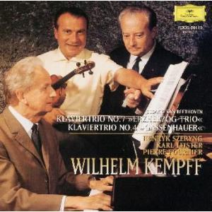 ベートーヴェン:P三重奏曲第7 ケンプ CD|felista