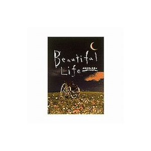 Beautiful Life 木村拓哉/常盤貴子 DVD felista