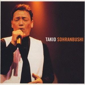 TAKIO-ソーラン節 / 伊藤多喜雄 (CD)