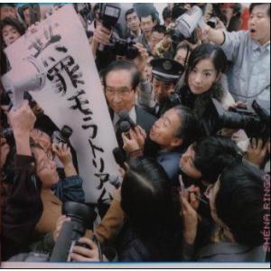 発売日:1999/02/24 収録曲: / 正しい街 / 歌舞伎町の女王 / 丸の内サディスティック...