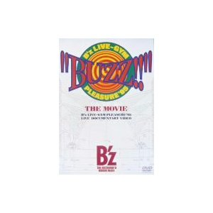 """BUZZ!!""THE MOVIE / B'z (DVD)"