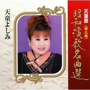 祝い唄(2)女性編 DVDカラオケ DVD|felista