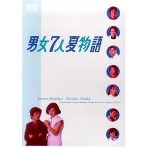 男女7人夏物語 DVD-BOX / 明石家さんま/大竹しのぶ (DVD) felista