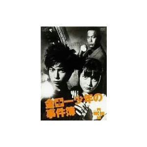 金田一少年の事件簿(3) 松本潤 DVD felista