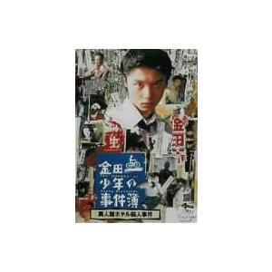 金田一少年の事件簿「異人館ホテル殺人事件」 堂本剛 DVD felista