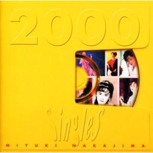 発売日:2002/04/20 収録曲: / 地上の星 / ヘッドライト・テールライト / 瞬きもせず...