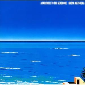 A Farewell To The Seashore〜午後の水平線 松岡直也 CD felista