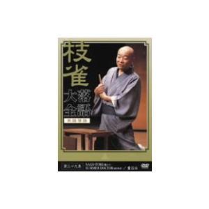 落語大全(39) / 桂枝雀 (DVD)の商品画像