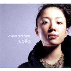 Jupiter / 平原綾香 (CD)