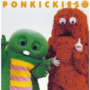 ポンキッキーズ30周年記念アルバム ガチャピン&ムックが選ぶポンキッキーズ・ベスト30 CD|felista