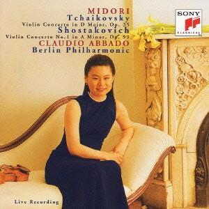 チャイコフスキー:ヴァイオリン協奏曲 五嶋みどり CD