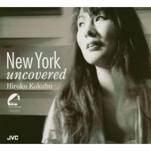 ニューヨーク・アンカヴァード / 国府弘子 (CD)|felista