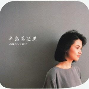発売日:2004/12/22 収録曲: / 時間旅行 / 黄昏を追い抜いて / Merry Chri...