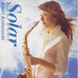 ソーラー / 小林香織 (CD)|felista