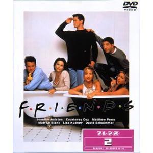 フレンズ シーズン1-2 ジェニファー・アニストン DVD|felista