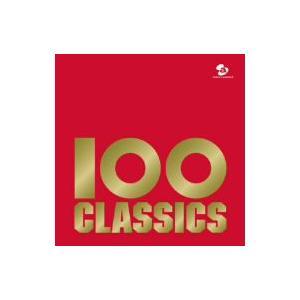 100曲クラシック=ベストが10枚3000円= / オムニバス (CD)