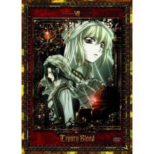 トリニティ ブラッド 第7巻  コレクターズ エディション  DVD
