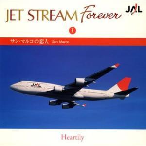 JET STREAM FOREVER(1)「サン...の商品画像