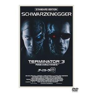 ターミネーター3 スタンダード・エディション(期間限定生産) / アーノルド・シュワルツェネッガー ...