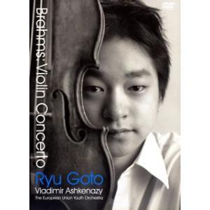ブラームス:ヴァイオリン協奏曲 / 五嶋龍 (DVD)|felista