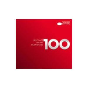 ベスト・ジャズ100 ピアノ・スタンダーズ / オムニバス (CD)