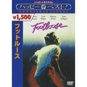 フットルース / ケヴィン・ベーコン (DVD) felista