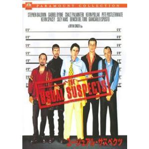 発売日:2006/09/08 収録曲:THE USUAL SUSPECTS