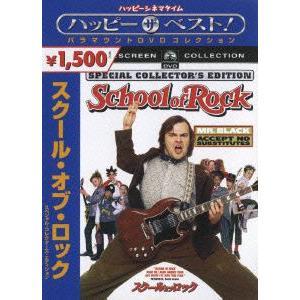 スクール・オブ・ロック スペシャル・コレクターズ・エディション / ジャック・ブラック (DVD) felista