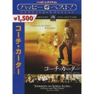 コーチ・カーター スペシャル・コレクターズ・エディション / サミュエル・L・ジャクソン (DVD) felista