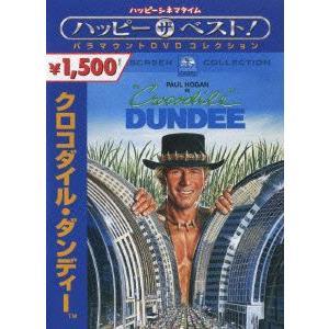 クロコダイル・ダンディー / ポール・ホーガン (DVD) felista